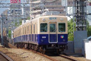 daimotsu_161008c-151s