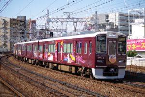 nakatsu_161029c-9c