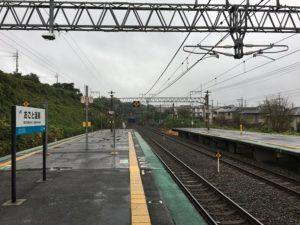 ogoto-onsen_161025-2s