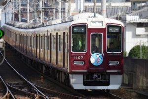 tsukaguchi_161018c-9s