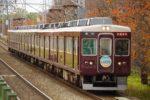 阪急京都線の撮影地一覧(その1・河原町~高槻市)