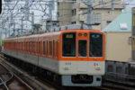 撮影地メモ:西宮駅(阪神)