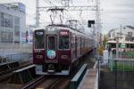 撮影地メモ:摂津市駅