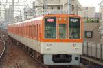撮影地メモ:石屋川駅