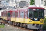 京阪本線の撮影地一覧(その2:樟葉~寝屋川市)