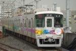 撮影地メモ:魚崎駅(阪神)