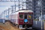 阪急神戸線の撮影地一覧(その1)