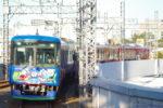 撮影地メモ:枚方市駅
