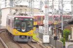 撮影地メモ:東福寺駅(京阪)