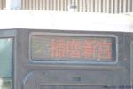 LED表示が切れないシャッター速度メモ(キハ127系)