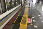 190424 大阪駅・環状線ホームでついにホームドア設置工事が始まった模様