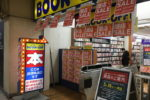 最近、鶴橋駅で起きた地味な変化たちをいくつか
