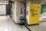 JR鶴橋駅に謎の監視カメラが登場。なんだこのヘンなの?