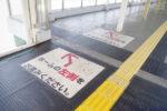 阪神本線で8両運転へ? 武庫川駅ホーム延伸工事(7月編①・上りホーム編)