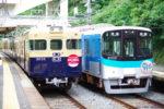 関西の鉄道撮影地メモ