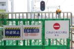 阪神本線で8両運転へ?魚崎のホーム延伸工事が大幅に進む!(その4・上りホーム編)