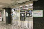 大阪メトロ・鶴橋駅の風流2019(その1・風鈴の音)