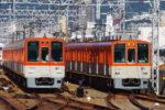 【2020ダイヤ改正】阪神ダイヤ改正、区間急行が初めて?青木に進出