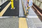 阪神本線で8両運転へ!武庫川駅ホーム延伸工事(2月下り・ホームほぼ完成)