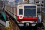 御堂筋線・新大阪駅がトレインビュースポット完成で撮影の好適地に(その1)