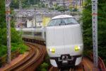 撮影地メモ:和泉鳥取駅
