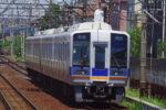 撮影地メモ:春木駅