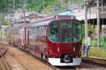 ダイヤのメモ:近鉄「楽」臨時列車(大阪上本町~五十鈴川)