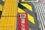 20201002、鶴橋駅から201系が消える…(鶴橋駅にホームドア本体が設置される:その3)