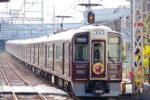 撮影地メモ:売布神社駅